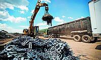 Прием металлолома дорого Киев