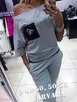 Женский спортивный костюм новинка 48 50 52 размер новинка Женская одежда недорого оптом розница 7 км