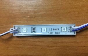 Светодиодный модуль SMD 5054 3 светодиода 120* синий IP65 Код.58687, фото 2