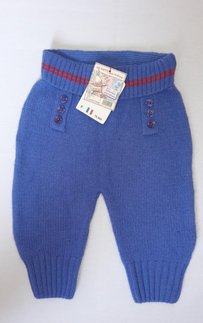 Штанишки для мальчика DPam вязаные