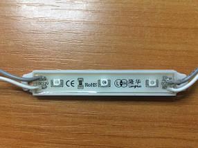 Светодиодный модуль SMD 3528-3Y 120* желтыйIP65 Код.57579