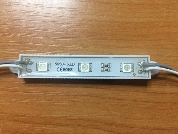 Светодиодный модуль SMD 5050 3 светодиода 120* синий IP67 Код.57113