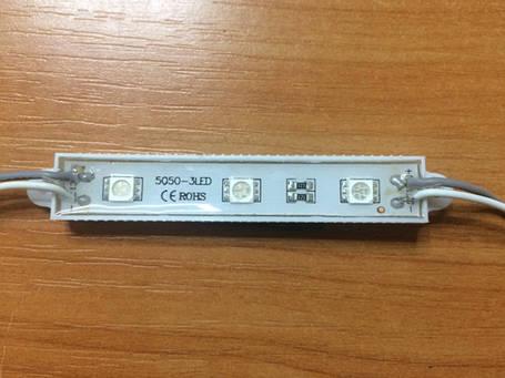 Светодиодный модуль SMD 5050 3 светодиода 120* синий IP67 Код.57113, фото 2