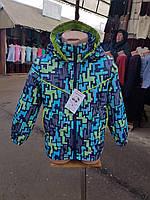 Демисезонная детская куртка-ветровка на мальчика