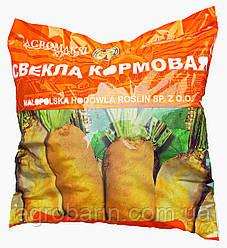 Буряк кормовий Урсус 1 кг