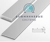 Полоса алюминиевая  25х3 без покрытия