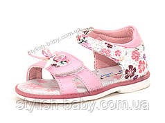 Детская летняя обувь оптом. Детские босоножки бренда Kellaifeng (Bessky) для девочек (рр. с 22 по 27)