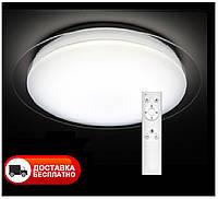 Светильник светодиодный Feron AL5000 100W STARLIGHT с пультом управления