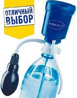 Фильтр Аквафор В-300 Универсал на бутылку походный