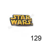 Джибитсы Звездные войны, поштучно Надпись Star Wars