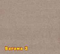 Багама 3 (ТексСтайл)