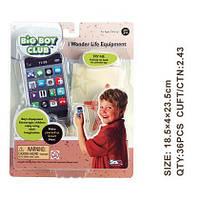Мобильный телефон игрушечный