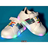 Светящиеся LED кроссовки, 24 размер, с мигалками, супинатор, кожаная стелька