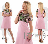 Красивое комбинированное платье в расцветках 485 (0525), фото 1