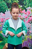 Пиджак для девочки мятный с молочным отворотом р. 122-140, фото 2