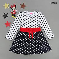 Платье для девочки. 2-3;  4-5;  6-7;  8-9 лет