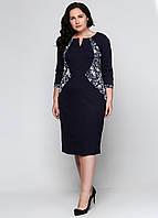 Женское повседневное платье Размер 62