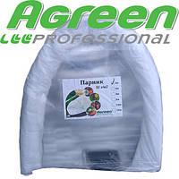 Парники Agreen