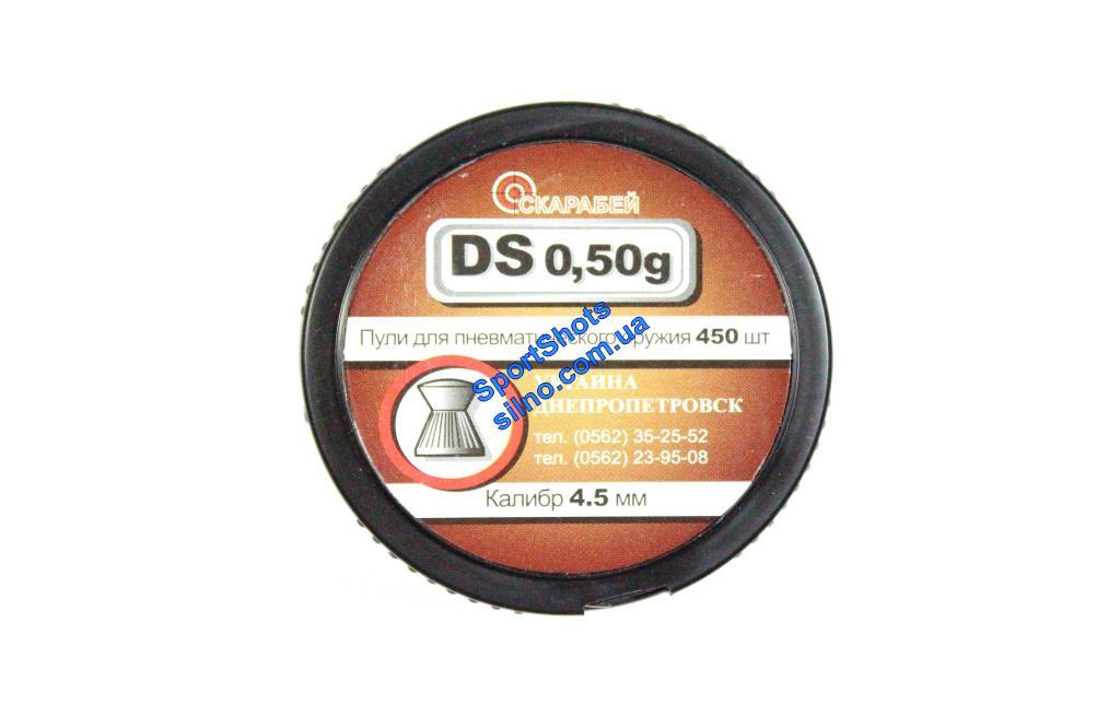 Пуля Скарабей 0,50 по 450 шт/пчк плоскоголовая
