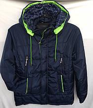 Подростковая курточка для мальчика 10-15 лет