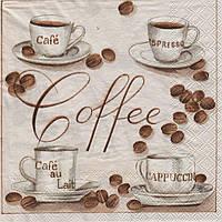 Салфетка для декупажа Кофе 33см х 33см