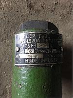 Обратный гидроклапан г51-3, фото 1