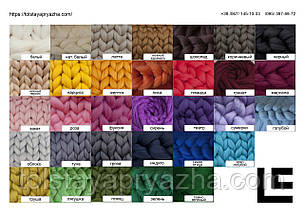 Шерсть для пледа (толстая пряжа) серия Кросс, цвет гроза, фото 3