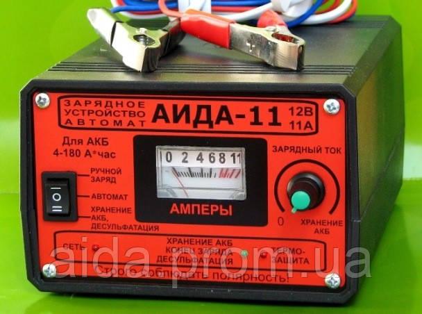 Зарядно-предпусковое устройство АИДА-11: автомат+ручной заряд+десульфатация с режимом хранения и индикатором окончания заряда для 12В АКБ 4-180 А*час
