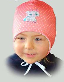 Головной убор для малышей Шапочка Размер 44-48 Осень/Весна Няша Кошечка с мячом Коттон Boobon Украина