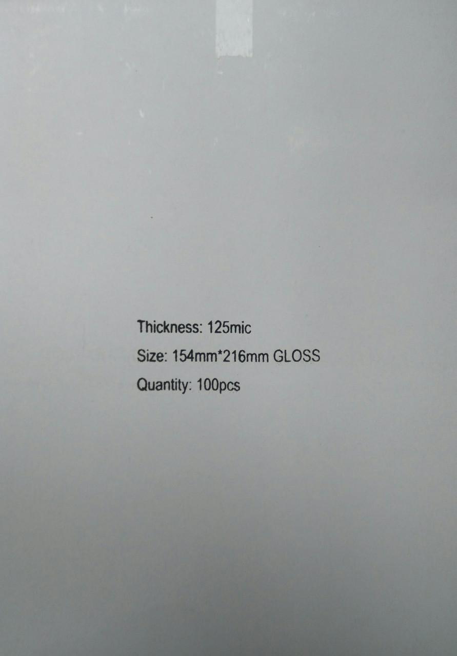 Пленка для ламинации А5 125 микрон