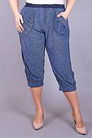 Капри большого размера Джинс 58-60, джинс