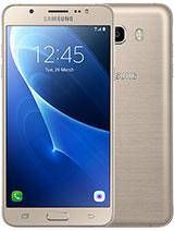 Samsung Galaxy J7 2016 Чехлы и Стекло (Самсунг Джей Джи 7 16)
