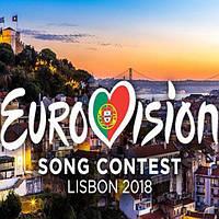Туры на Евровидение-2018 Лиссабон