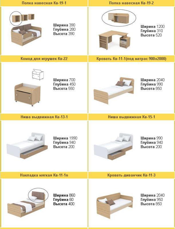 Кровати Акварели коричневые (ассортимент)