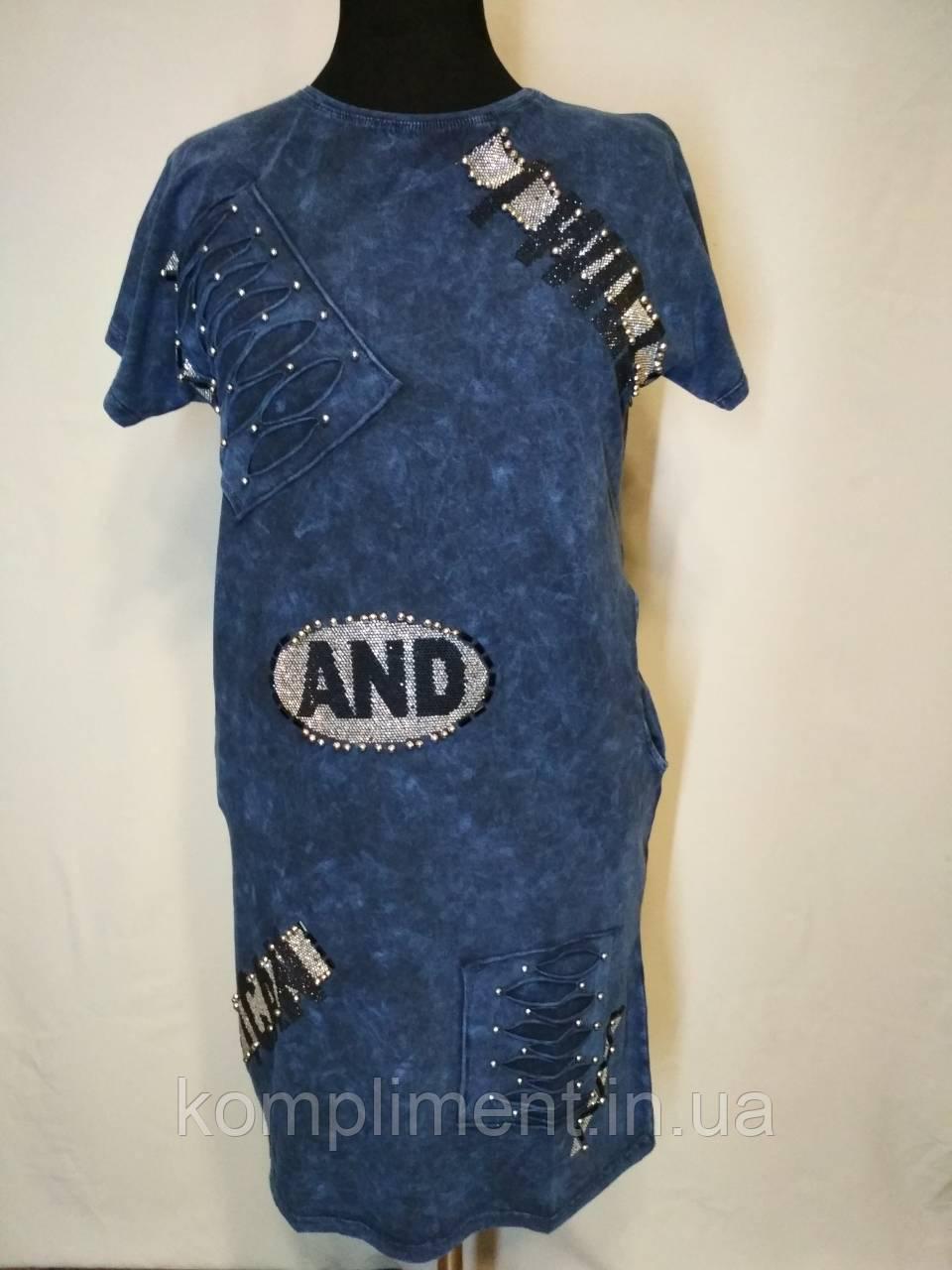Трикотажное турецкое платье  под джинс синее
