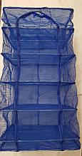 Сушилка 5 ячеек для рыбы, фруктов и грибов 45×45×100