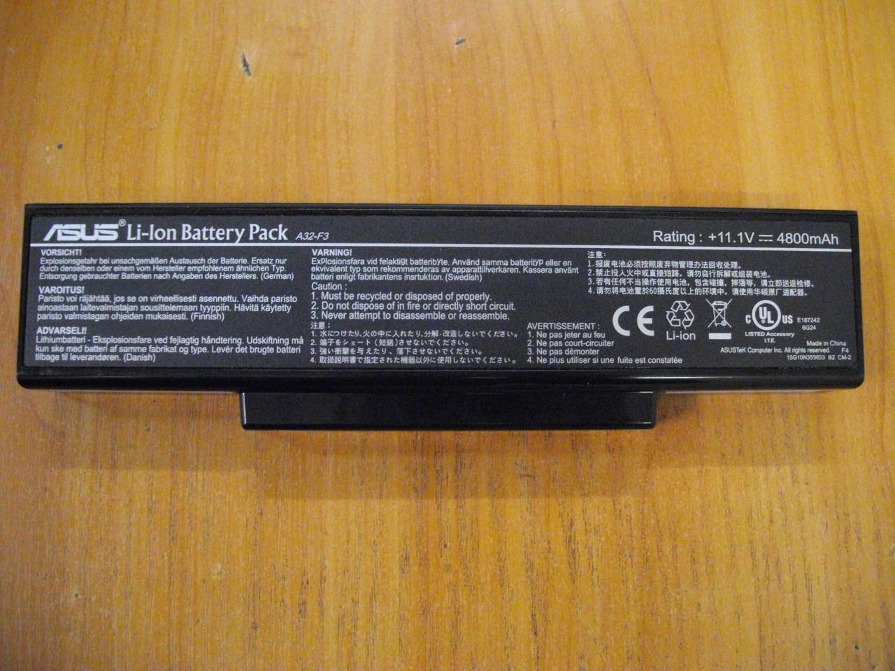 АКБ Батарея Аккумулятор A32-F3 от ноутбука Asus F3S F3