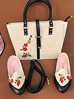 Комплект сумка + балетки WA0164 Турция