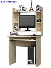 Компьютерный стол с полками Школьник Люкс, фото 3