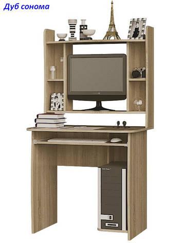Компьютерный стол с полками Школьник Люкс, фото 2