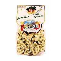 Итальянские макароны бабочки цветные со шпинатом Farfalle «Tarall'Oro», 250 гр., фото 1