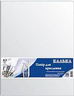 Калька А3 Украина 42 гм2 тушь 20л КТ3120Е