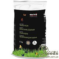 Удобрения для газонов без нитратов 17-6-11, Арви (Arvi Fertis) 5 кг