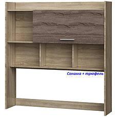 Надстройка для стола Школьник-3,4,5, фото 3