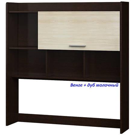 Надстройка для стола Школьник-3,4,5, фото 2