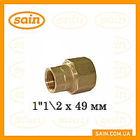 Безрезьбовое соединение GEBO 1 1\2 х 49 мм