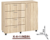 Комод К-4+1 (МДФ). Меблі для спальні, вітальні, дитячої, фото 2