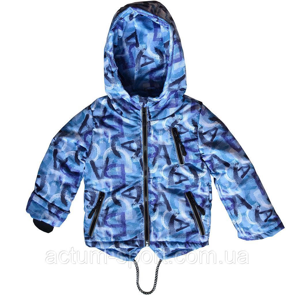 Детская куртка с капюшоном демисезонная Print 122