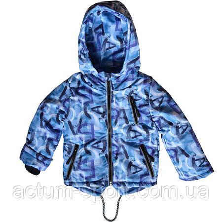 Детская куртка с капюшоном демисезонная Print