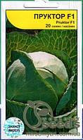 Капуста белокочанная  среднеранняя «Пруктор» F1   20 семян,  Syngenta